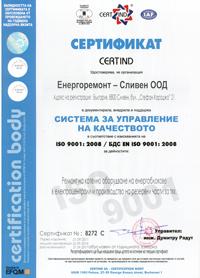 ENERGOREMONT-SLIVEN-BG-2014-1