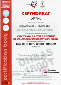 ENERGOREMONT-SLIVEN-BG-2014-3