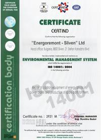 ENERGOREMONT-SLIVEN-EN-2014-2